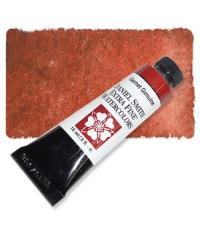Daniel Smith Genuine 15 ml Watercolor Garnet Genuine (PT) (284 600 205)