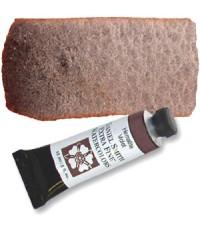 Daniel Smith Genuine 15 ml Watercolor Hematite Violet Gen (PT) (284 600 157)