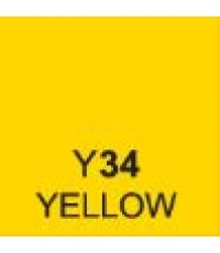 ShinHan TOUCH TWIN Brush Marker Yellow (Y34)