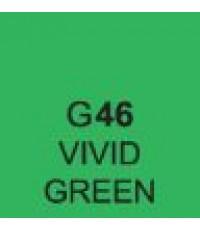 ShinHan TOUCH TWIN Brush Marker Vivid Green (G46)