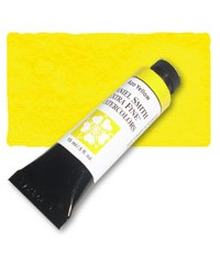 Daniel Smith 15 ml Watercolor Azo Yellow (284 600 215)