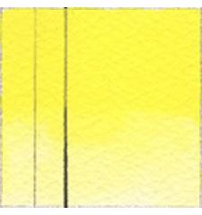 Golden QoR 11ml Watercolor Bismuth Vanadate Yellow (7000115-1)